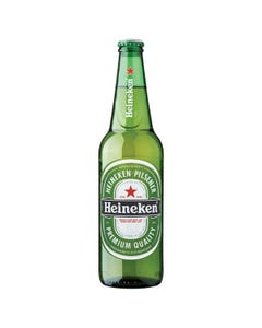 Heineken Lager Beer  - 250ml